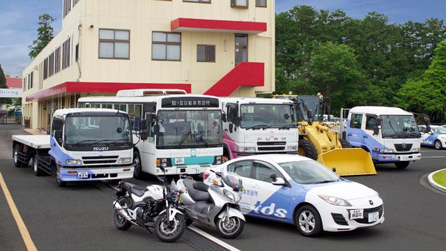 鶴ヶ島自動車教習所