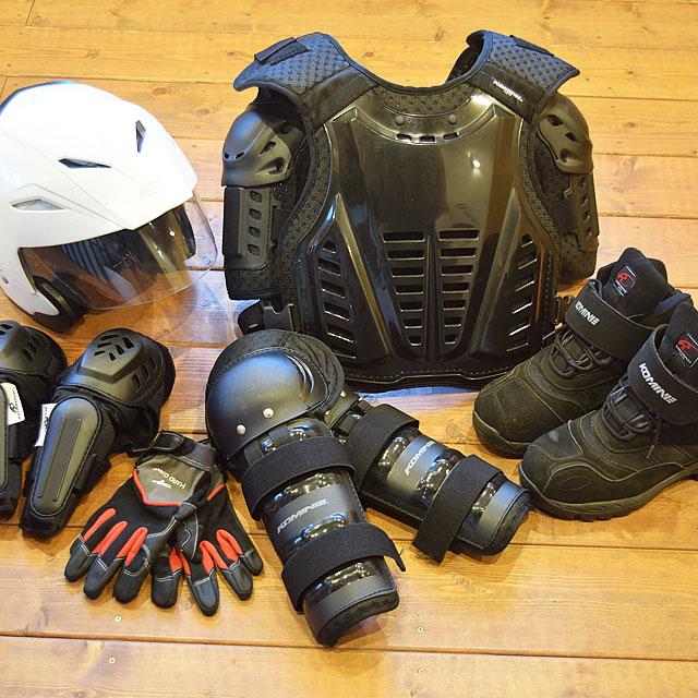 「ブーツ」「ヘルメット」「グローブ」は無料で貸出